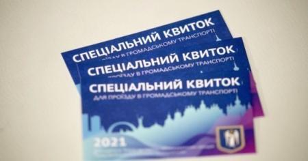 ЕБА: Многие предприятия критической инфраструктуры Киева не получили пропуски на транспорт