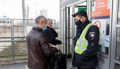 Третья волна коронавируса в Украине: ученые заявили о стабилизации ситуации
