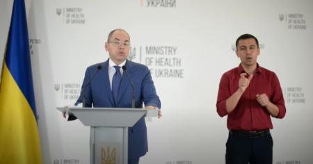Более заразен и бьет по молодым: В Украине нашли южноафриканский штамм коронавируса
