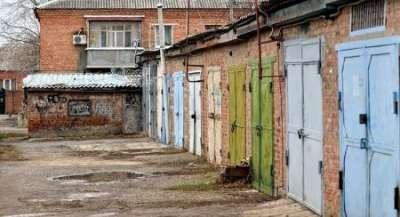 В России начинается «гаражная амнистия»: что это такое