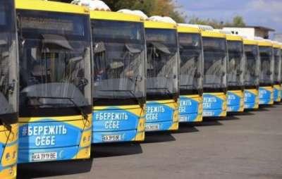 В Киеве из-за массового мероприятия изменят маршруты общественного транспорта