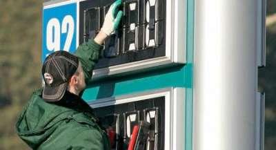Власти рассказали, при каком условии бензин будет стоить 64 рубля